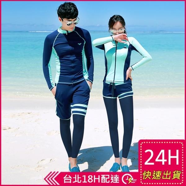 【現貨】梨卡 - 情侶款情侶泳衣多件式加大尺碼長袖外套防曬女五件式衝浪衣潛水服水母衣CR674