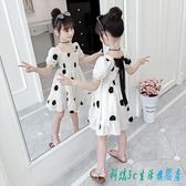 女童連身裙洋裝夏裝2020新款兒童網紅超洋氣公主裙大童裝小女孩裙子潮 OO6849『科炫3C』