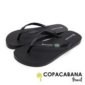 Copacabana 經典巴西國旗人字鞋-黑色