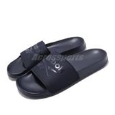 Reebok 拖鞋 Fulgere Slide 藍 男鞋 涼拖鞋 運動休閒 【PUMP306】 DV4208