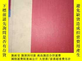 二手書博民逛書店The.罕見Heritage of the Desert(《沙漠