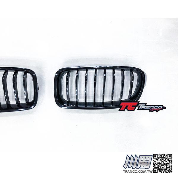 BMW F30 F31 水箱罩 鼻頭 單槓亮黑 3系列 現貨供應 TRANCO 川閣