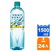 台鹽海洋鹼性離子水1500ml(12入)x2箱【康鄰超市】
