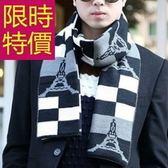 針織圍巾-羊毛質感秋冬加厚禦寒男女圍脖4色61y43[巴黎精品]