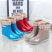 防水雨鞋 女士中筒保暖雨靴防水防滑加絨水鞋短筒勞保膠鞋水靴洗車鞋【快速出貨八折搶購】