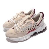 adidas 休閒鞋 Ozweego ZIP W 奶茶色 紫 愛迪達 拉鍊設計 女鞋 三葉草 【ACS】 GZ2642