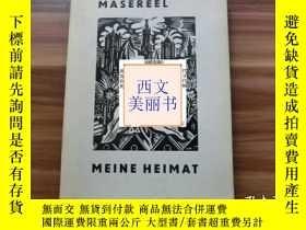 二手書博民逛書店【罕見】1965年版 《我的家》(我的祖國)Frans Mase