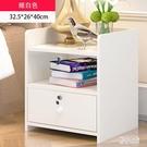 簡易床頭柜 現代床柜收納小柜子組裝儲物柜宿舍臥室組裝床邊柜 BT4483『男神港灣』