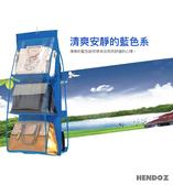 收納袋-HENDOZ.雙面六層包包收納掛帶(共三色)099