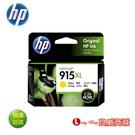 HP 915XL 原廠高容量黃色墨水匣 ...