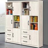 書櫃 書櫥 CV-621-33 艾拉5尺書櫃【大眾家居舘】