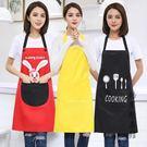 防水防油圍裙韓版時尚家用男女廚房做飯工作...