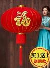 春節燈籠 鼠大紅燈籠燈吊燈中國風掛飾戶外大門宮燈過春節新裝飾品 3C公社YYP