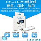EZCast wire 手機電腦HDMI...