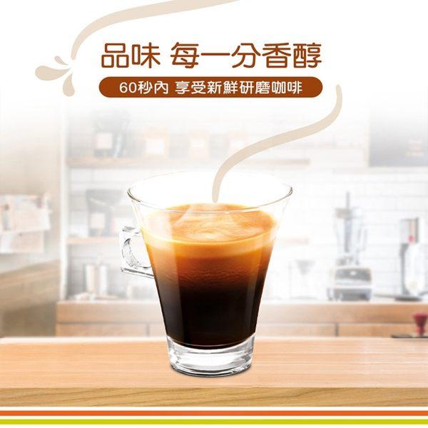 雀巢-焦糖瑪奇朵咖啡膠囊 (48顆/24)