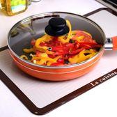 隔熱墊鍋墊 廚房餐桌防燙墊 年尾牙提前購
