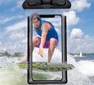 手機防水袋透明防塵外賣防水