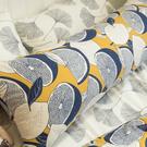 北歐風長抱枕  長抱枕  110cmX40cm 聚酯纖維棉 台灣製  復古 碎花