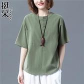 棉麻短袖T恤女文藝復古寬鬆大碼女裝顯瘦百搭亞麻襯衫減齡上衣夏 秋季新品