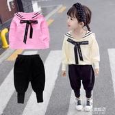 女童秋裝套裝-女童時髦套裝4秋裝1-3歲新款2洋氣秋季衛衣女寶寶兩件套5兒童 多麗絲