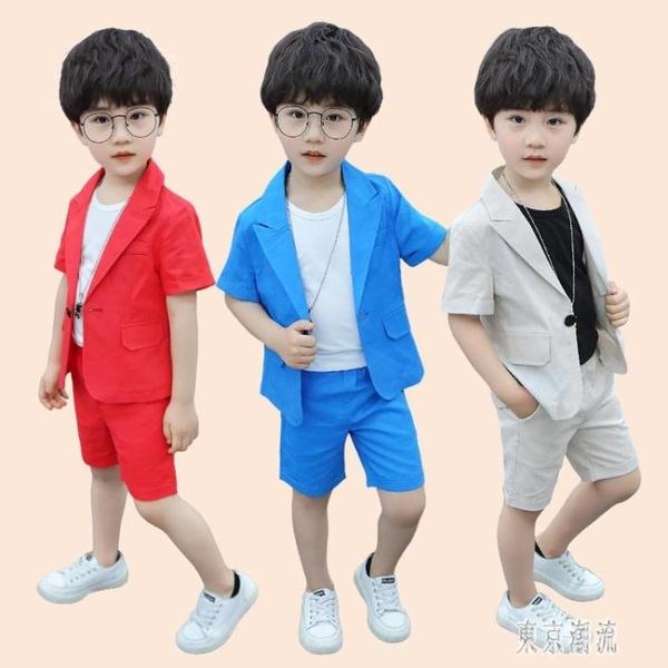 男童西裝套裝短袖春夏主持走秀表演小孩休閒男花童禮服兒童英倫風男 LJ4430『東京潮流』