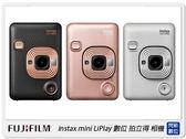 現貨! FUJIFILM instax mini LiPlay 數位 拍立得 相機 超輕巧 (白/黑/玫瑰金)(公司貨)