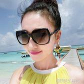 新款偏光太陽鏡女個性潮大框圓臉墨鏡明星款開車長臉優雅眼鏡