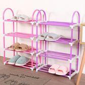 優惠兩天-落地四層簡易塑料鞋架創意拆裝組合多層鞋子收納架組裝鞋櫃置物架RM