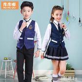 兒童合唱服演出服裝中小學生朗誦校服男女童主持人表演禮服英倫風 js18028『科炫3C』