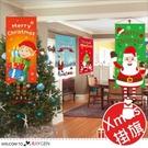 聖誕節裝飾掛旗 玻璃櫥窗場景佈置 掛件