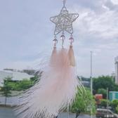 風鈴捕夢網吊掛裝飾森系汽車掛件裝飾房間的小飾品創意少女心『艾麗花園』