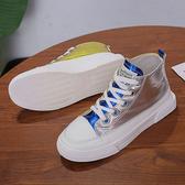 2020新款鞋子女學生高筒鞋韓版百搭休閒板鞋女網紅鴛鴦鞋