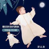 嬰兒睡袋  秋冬新款1一3-5歲防踢被嬰兒薄棉加厚純棉可拆袖兒童被子 KB11480【野之旅】