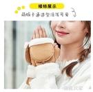 冬季手套冬天女半指可愛韓版卡通學生寫字翻蓋加絨加厚保暖露指『潮流世家』