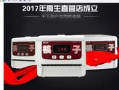 全自動商用筷子消毒機智能微電腦筷子機器柜盒送筷新品220vigo 夏洛特居家
