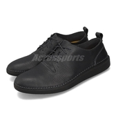 Clarks 休閒鞋 Hale Lace 灰 男鞋 真皮鞋面 休閒皮鞋 【PUMP306】 CLM35894AC18