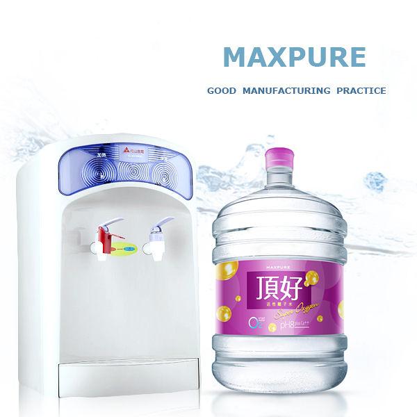 頂好桶裝水 桶裝離子水 贈桌上型溫熱桶裝水飲水機