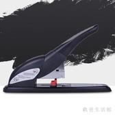 訂書機 重型訂書機大號加厚層省力訂書器辦公用裝訂機訂書器210張 LC4041 【歐爸生活館】