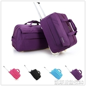 新款時尚彩色拉桿包男女潮超輕大容量可折疊旅行包 登機包行李箱 凱斯頓3C