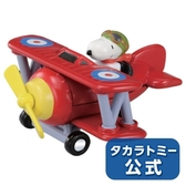 【DREAM TOMICA】騎乘 SNOOPY (TM98120)