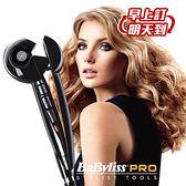 送17件造型工具組【Babyliss】Pro Miracurl魔幻捲髮造型器/捲髮器/電棒捲 BAB2665W 現貨