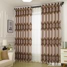 簡約現代成品窗簾布定做隔熱落地臥室客廳陽台飄窗加厚全遮光窗簾『艾麗花園』