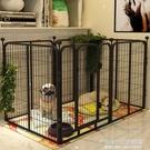 狗狗圍欄柵欄狗柵欄圍欄室內狗狗籠子大型犬中型犬小型犬寵物圍欄 1995生活雜貨NMS