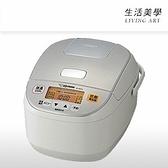 象印【NL-DS18】電鍋 飯鍋 電子鍋 十人份 微電腦電鍋