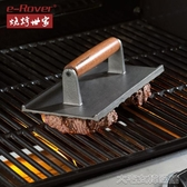 燒烤世家鑄鐵壓肉板 加厚牛排壓肉板燒烤工具防燙手 燒烤配件用品大宅女韓國館