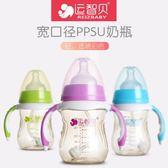 618好康鉅惠ppsu奶瓶寶寶寬口徑帶吸管手柄耐摔