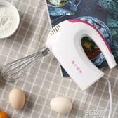 魔幻廚房 MK-200S家用迷你電動打蛋器手持烘焙攪拌器自動打奶油機HM 3c優購