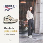 ISNEAKERS Reebok Royal Bridge 2.0 x Wanna One 灰黃 老爹 海外DV5168