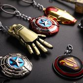 跨年趴踢購美國隊長鑰匙扣 漫威鑰匙鍊 盾牌周邊個性創意汽車鑰匙掛件男高檔