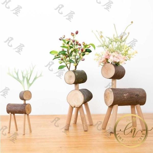 書房擺件 創意民宿木質小鹿擺件 北歐家居軟裝飾品工藝品書桌書房擺設-限時折扣